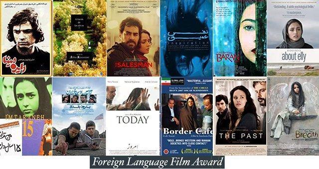 ایران در میان 5 کشور موفق تاریخ جایزه اسکار خارجی